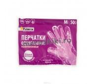 Перчатки одноразовые Paterra