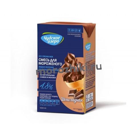 """Готовая жидкая смесь """"Чудское Озеро"""" шоколадная (1 уп. - 1 кг)"""