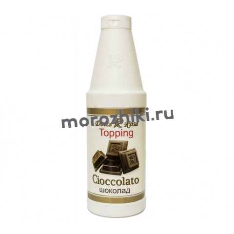 Топпинг Dolce Rosa. Шоколад