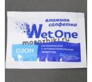 Салфетка влажная Wet One (инд.упаковка)
