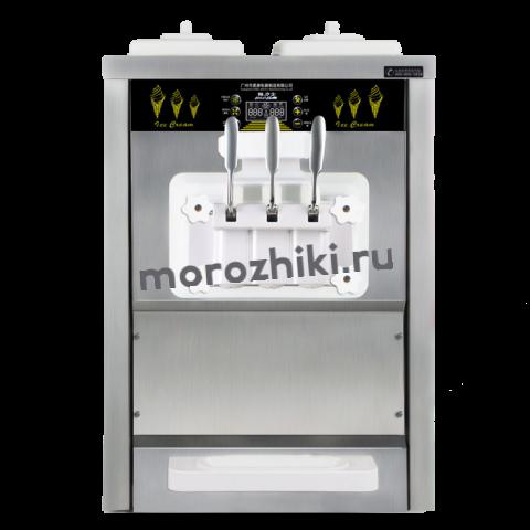Фризер для мягкого мороженого KLS-F626T 25 л/ч